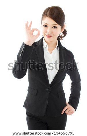 Beautiful asian businesswoman on white background - stock photo