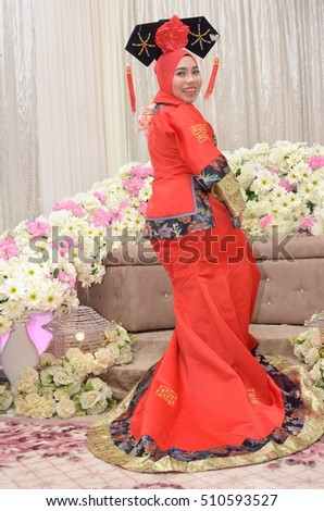 Asian style dress name style