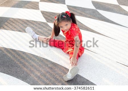 leg straddle stock images royaltyfree images  vectors