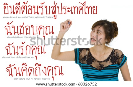 "beautiful asian woman writing thai sentences or whatever you want with a red marker, isolated on white background. sentences are ""welcome to thailand"", ""i like you"", ""i love you"" and ""i miss you""."