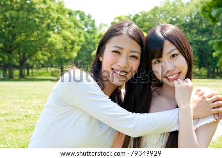 park rapids asian personals Personal ads for park rapids, mn are a great way to find a life partner, movie date, or a quick hookup personals are for people local to park rapids, mn and are for ages 18+ of either sex.