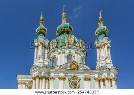 Beautiful baroque St. Andrew's Church or the Cathedral of St. Andrew was built in Kyiv between 1747 and 1754, and designed by the imperial architect Bartolomeo Rastrelli. Kiev, Ukraine. - stock photo
