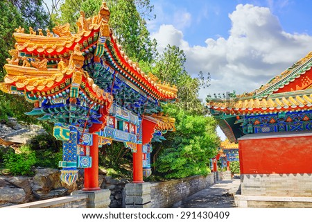 Beautiful Beihai Park, near the Forbidden City, Beijing.China - stock photo