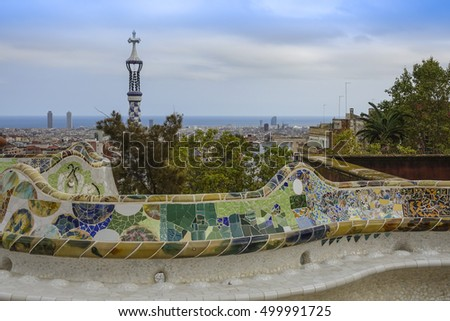 Beautiful benches at Park Guell in Barcelona - BARCELONA / SPAIN - OCTOBER 5, 2016