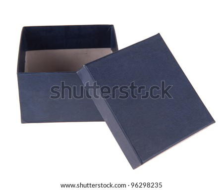 beautiful box on a white background - stock photo