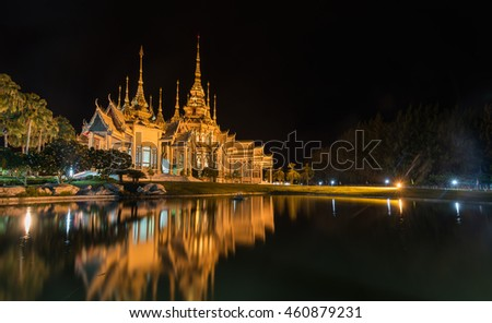 Beautiful buddhist temple, Wat Luang Pho To located in Nakhon Ratchasima(Korat)Thailand in the night time.