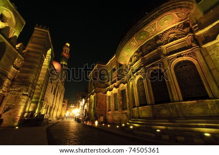 Beautiful buildings of Islamic Cairo at night. Cairo, Egypt - stock photo