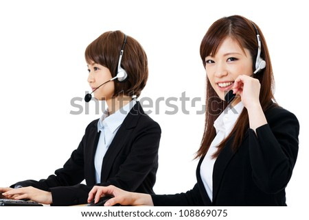 Beautiful business operator. Portrait of asian. - stock photo