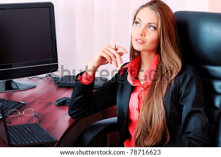 Serious Business Woman Beautiful Business Woman is