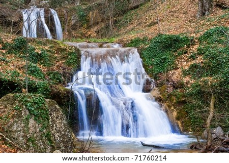 beautiful cascades on a mountain river - stock photo