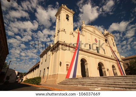 Beautiful catholic National Cathedral from different angle in capital Asuncion, Paraguay. South America. - stock photo