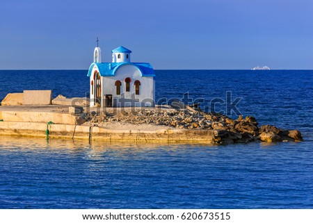 Beautiful chapel on the coast of Kato Galatas on Crete, Greece