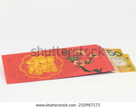 beautiful chinese design red packet money for Chinese New Year holidays for lucky and celebration in asia  - stock photo