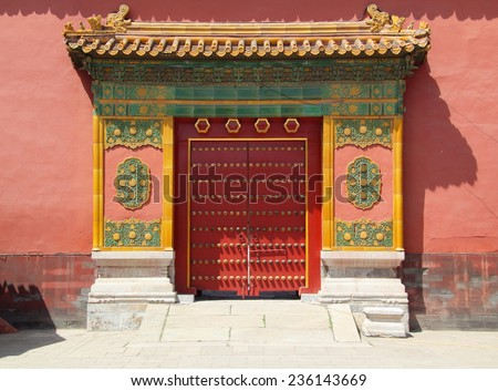 Beautiful chinese gate in the Forbidden City (Beijing) - stock photo