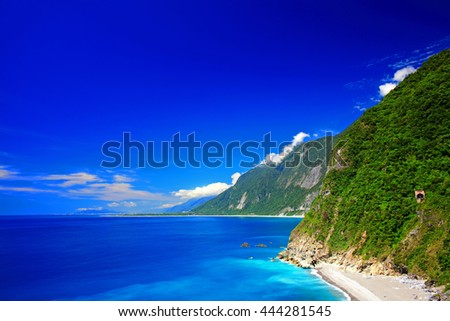 Beautiful Cliff in Hualien, Taiwan