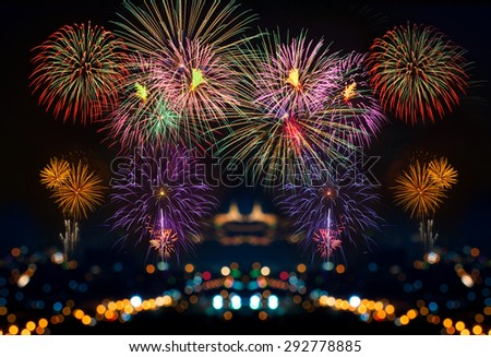 Beautiful colorful fireworks display on celebration night  - stock photo