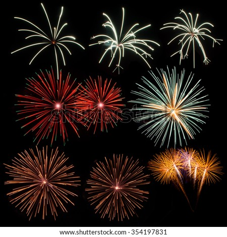 Beautiful colorful fireworks isolated on back background - stock photo
