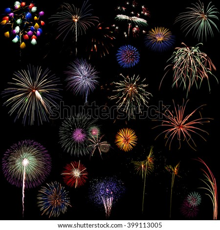 Beautiful colorful holiday fireworks - stock photo