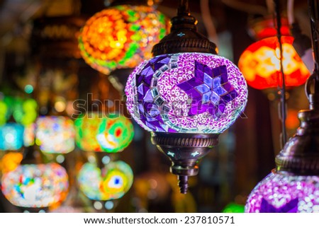 Beautiful colorful lanterns on street - stock photo
