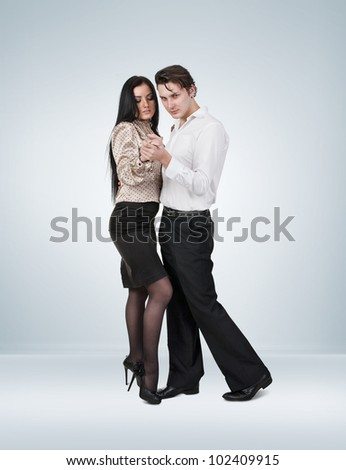 beautiful couple in the ballroom dance