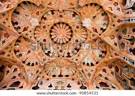 Beautiful decorated Dome of  Ali Qapu Palace, Esfahan, Isfahan, Iran - stock photo