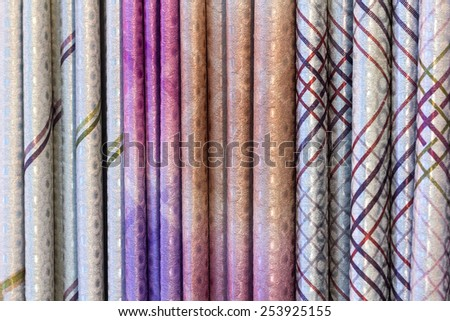 Beautiful drapes and the remarkable curtains - stock photo