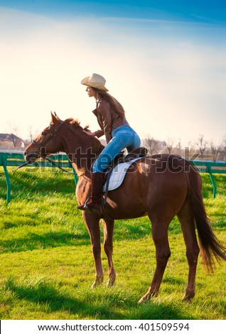 Beautiful Elegance Back Woman Cowgirl Riding Stock Photo