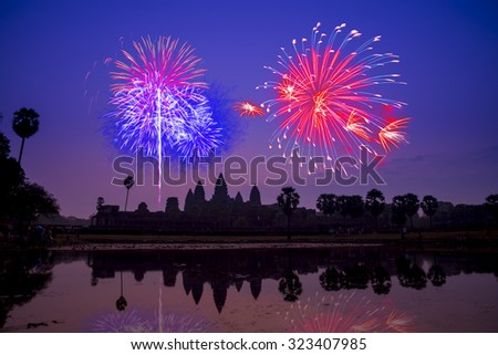 beautiful fireworks celebration in Angkor Wat at Siem Reap. Cambodia - stock photo