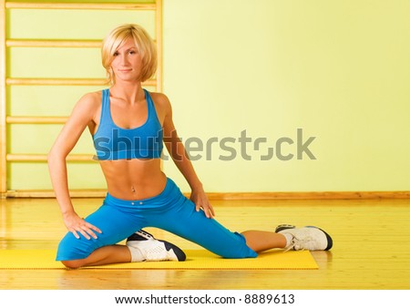 Beautiful fitness trainer
