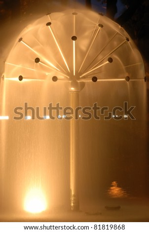Beautiful Fountain by Night  in park - stock photo
