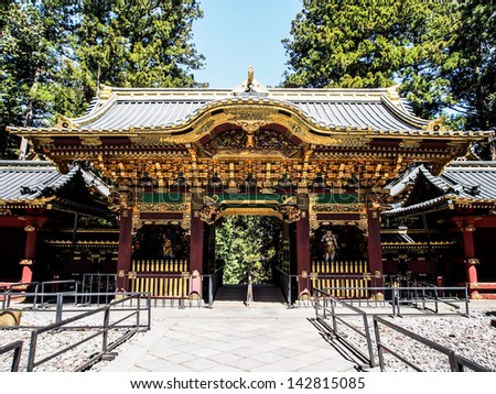 beautiful gate at Nikko world herritage site, Nikko, Japan - stock photo
