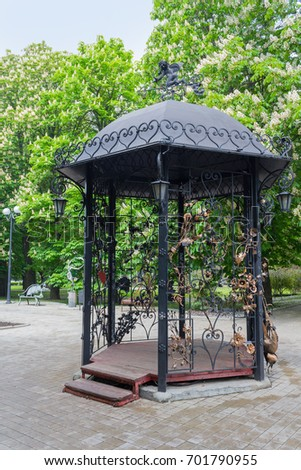 Beautiful Gazebo Made Of Forged Metal Donetsk Ukraine