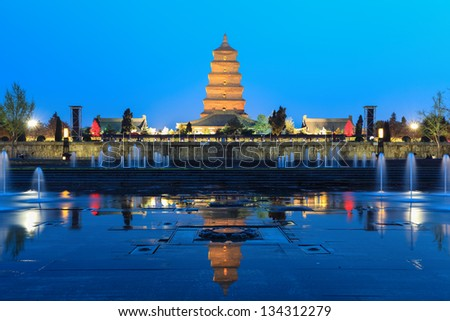 beautiful giant wild goose pagoda at night in Xian, China. - stock photo