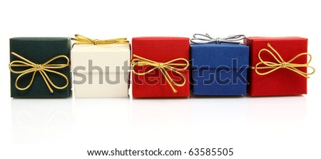 Beautiful gift box on white