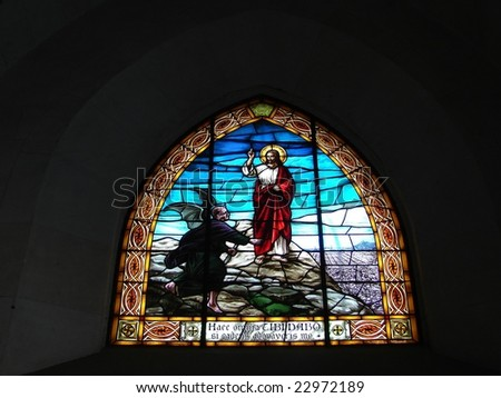 beautiful glass window of Christ in a church in Spain