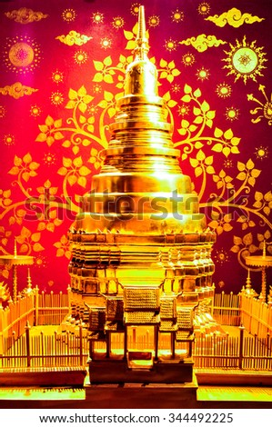 Beautiful golden The pagoda simulator in Temple, Thailand. - stock photo