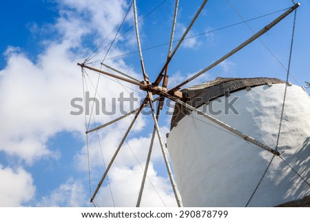 Beautiful greek old windmill in Parikia, Paros Island - stock photo