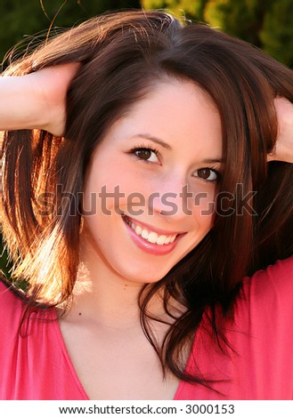 Beautiful happy young woman