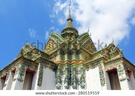 Beautiful High Buddhism Temple with Sophisticated Green Roof - stock photo
