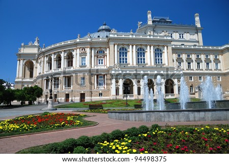 beautiful historic building. Opera house in Odessa
