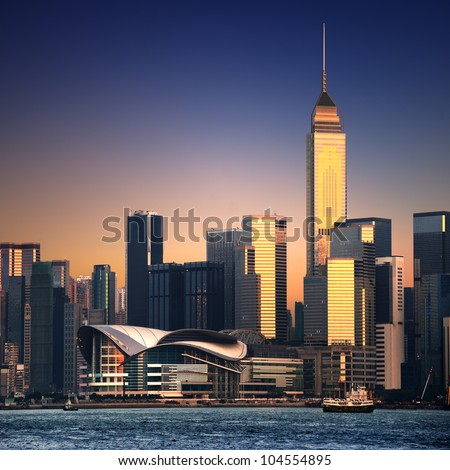 Beautiful HongKong cityscape at sunset (Hong Kong) - stock photo