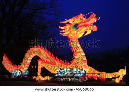 Beautiful illuminated Dragon on chinese light festival during chinese new year. Dragon stands for good luck in the new year - stock photo