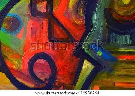 Beautiful Image of Original oil painting on canvas - stock photo