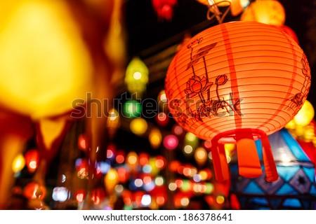 Beautiful international lantern illuminating in night time, Chiang Mai, Thailand - stock photo