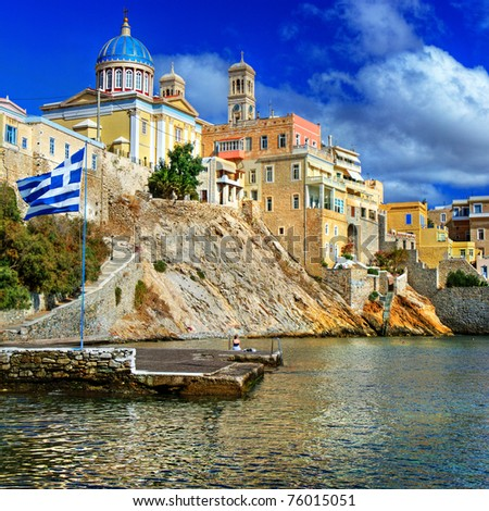 beautiful islands of Greece series - Syros - stock photo