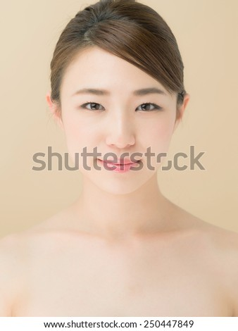 Beautiful Japanese Girl