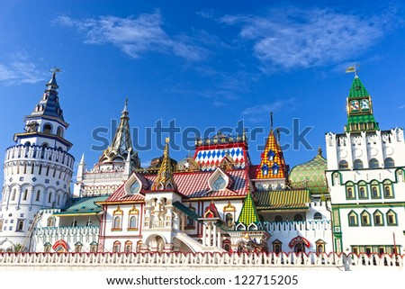Beautiful Kremlin in Izmaylovo in the Summer, Moscow, Russia - stock photo