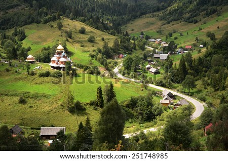 Beautiful landscape in mountains Karpaty in the forest - stock photo