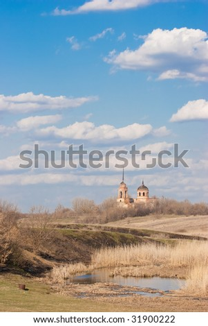 Beautiful landscape in Russia. With an old russian church called Neopalimaya Cupina - stock photo