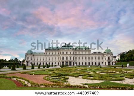 Beautiful landscape with  Belvedere gardens in Vienna, Austria, Europe. Travel to Vienna. - stock photo